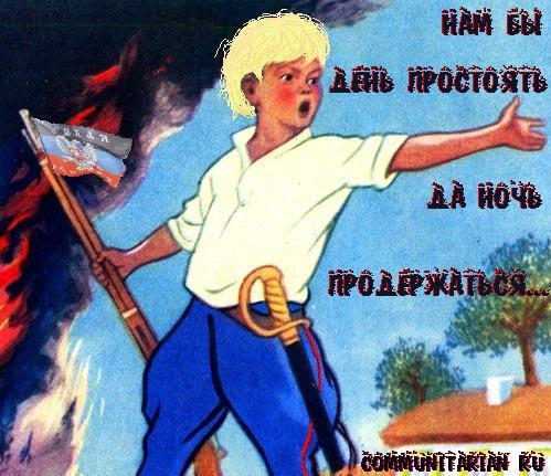 донбасс в огне2.JPG