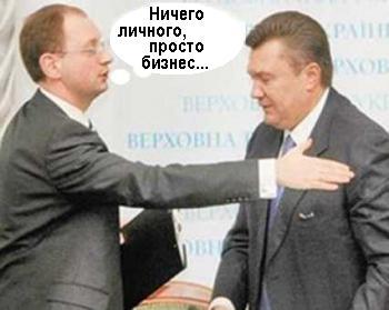 Янукович, яценюк.JPG