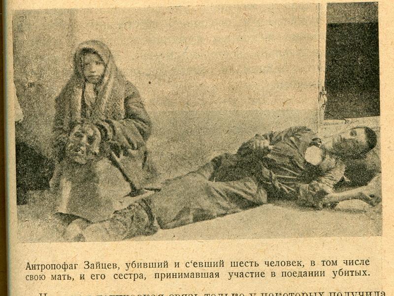 голод, 1921, поволжье.jpg
