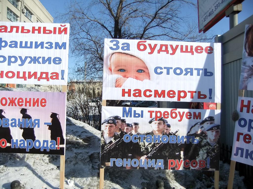 геноцид русских2.jpg