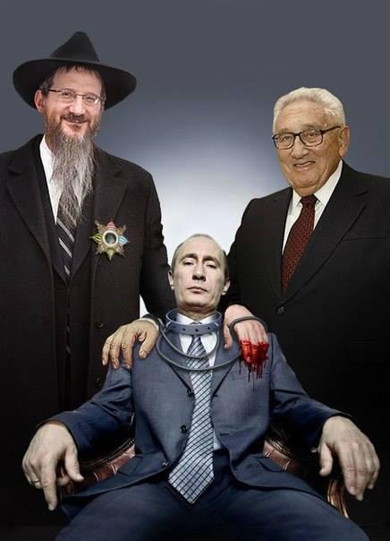 путин, Киссинджер, берл лазар.jpg