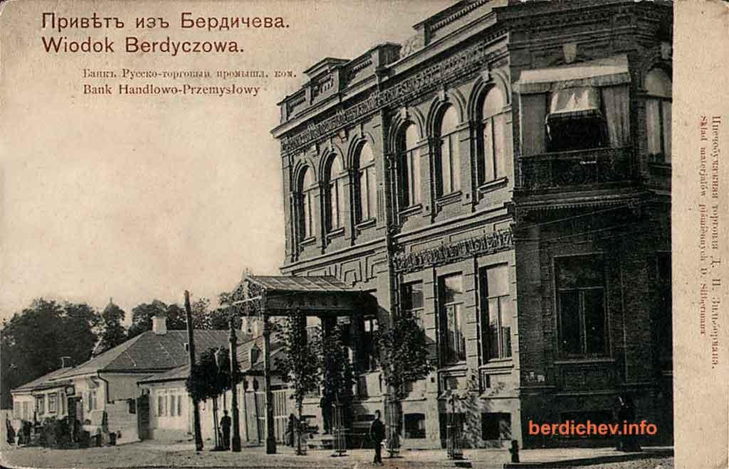 Тайные удовольствия - в Москве открылся секретный бар Кабинет 3.14
