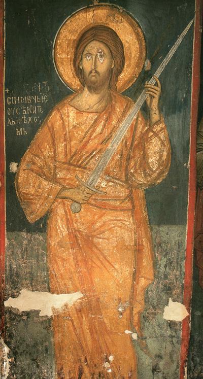 иисус с мечом.jpg