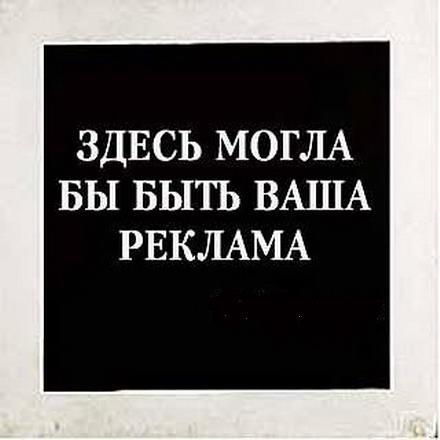 http://communitarian.ru/upload/medialibrary/a9b/a9b58e72a308c0d2e5bdd76c73e0a963.jpg height=277