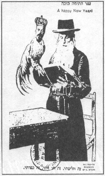 капарот, равин, жертва, николай, птица.jpg