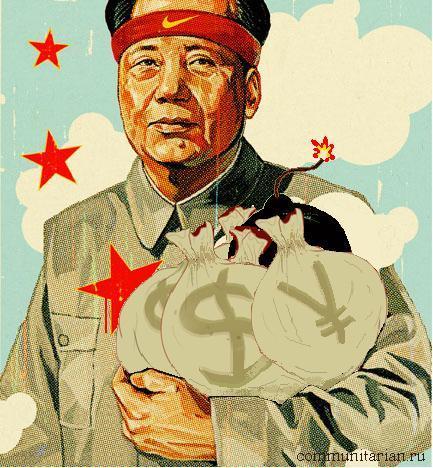 китай, мао, юань, доллар.JPG