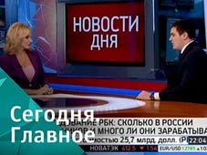 александр соколов, рбк.jpg