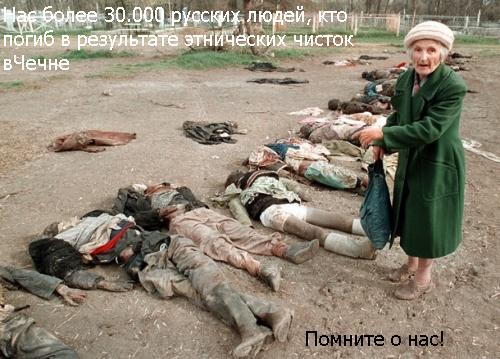 Невоград против моста имени Кадырова: Сход 6 июня, Сокуров напомнил о погибших русских солдатах и русских людях