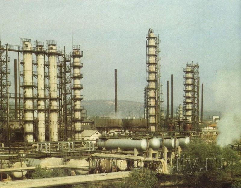 Новогрозненский нефтеперерабатывающий завод имени Н. Анисимова, конец 80-х.jpg