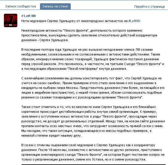 http://communitarian.ru/upload/medialibrary/c7d/c7da9c9e99b6bd0a2cb8457e4b370edc.JPG height=553