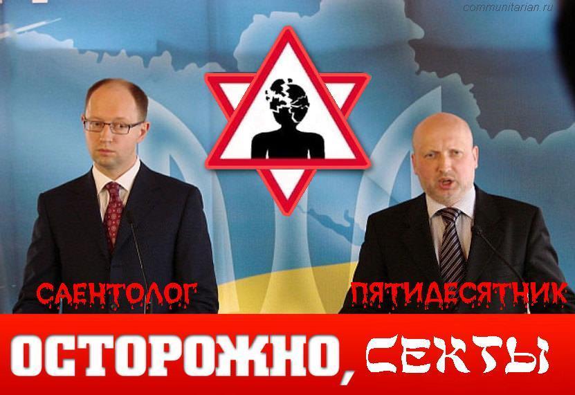 http://communitarian.ru/upload/medialibrary/ca3/ca32a51775a319a827a8420ea808cbf5.JPG