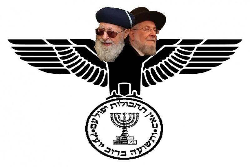 израиль, теократия.JPG