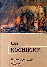 http://communitarian.ru/upload/medialibrary/d47/d47c86cb65ecf130c111745228b0bb8f.jpg