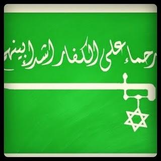 саудиты, израиль4.jpg