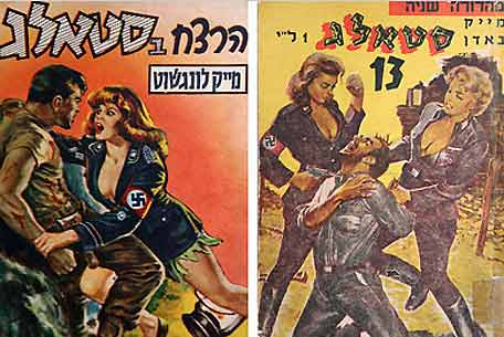 http://communitarian.ru/upload/medialibrary/d52/d522c96238117e4490abcb65ea80f54b.jpg