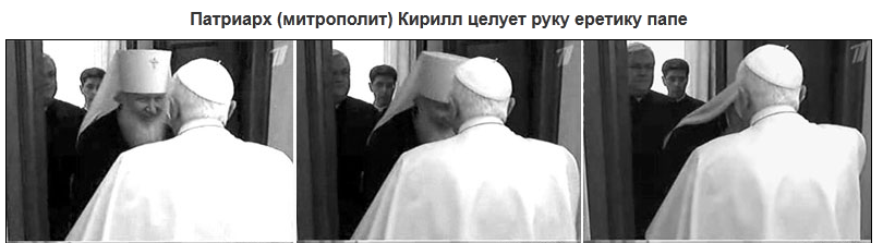 кирилл, папа римский