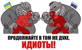 украина21.jpg