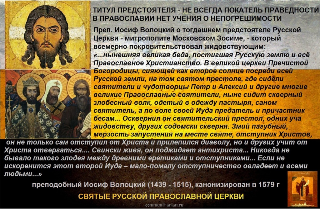 http://communitarian.ru/upload/medialibrary/e41/e4120672459844ca4767837e04d30f75.jpg