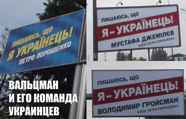 Украина, украинцы.jpg