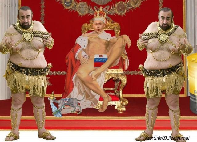 голый король.jpg
