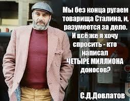 http://communitarian.ru/upload/medialibrary/f0d/f0dfc63cca3187d9cf2fd7fd08f8edbe.jpg height=198