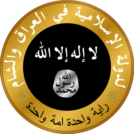парад, ИГИЛ.png
