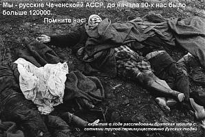 Дагестан, Тухчар 1999г О казни 6 бойцов 22-й