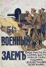 http://communitarian.ru/upload/resize_cache/iblock/21c/298_221_1/21c1c10bec4e44e0ca87ea7104a4dc28.jpg height=221