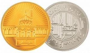«Исламское государство» решило ввести свою валюту
