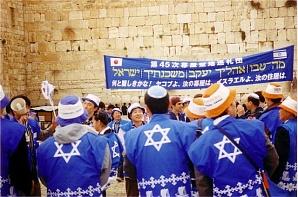 «Еврейский» фактор Мировой войны на Дальнем Востоке. «Технологии духовного сионизма» или Как в Японии из обычных японцев выращивают секты «евреев»
