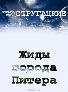 http://communitarian.ru/upload/resize_cache/iblock/2a3/300_300_1/2a3a4d9648e51a5cf8dd9c159407e602.jpg