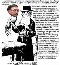 Операция «Сакральная жертва»: «Не получилось с Немцовым, сделаем с Мухиным!»