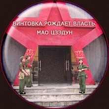 http://communitarian.ru/upload/resize_cache/iblock/2af/298_221_1/2af211e3fe76e4c3150d1255200ac70a.png