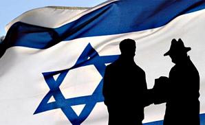 Антология агентов влияния. «Саяним» — международная сеть добровольных помощников разведки Израиля