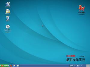китайская операционная система для пк - фото 10