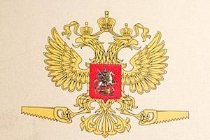 http://communitarian.ru/upload/resize_cache/iblock/41f/300_300_1/41ff3d62da5af8c736c5f70f8c219c16.jpg height=200 height=242