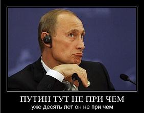 http://communitarian.ru/upload/resize_cache/iblock/463/298_221_1/463567e35bbdbbc1965ca157c4da6e9f.jpg