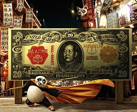 Интернационализация юаня (часть I)