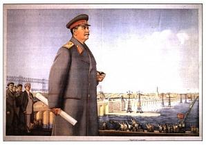 В. Катасонов. Экономика Сталина в истории СССР
