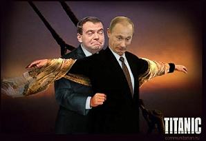 Нефтегазовый Титаник тонет