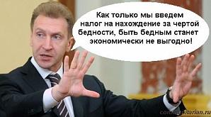 http://communitarian.ru/upload/resize_cache/iblock/56e/298_221_1/56ec89ce80da98de145ac3e1ccc0075c.jpg height=165