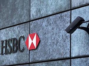 HSBC откажется работать по нормам шариата в шести странах