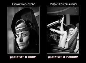 Тимошенко призывает отказаться от рекламы на выборах, а деньги передать в Минобороны - Цензор.НЕТ 1885