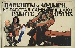 http://communitarian.ru/upload/resize_cache/iblock/73f/298_221_1/73f1a4c867e64cb19e84016ac0a6cd97.jpg