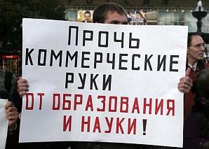«Россия должна выходить из Болонской системы». О причинах кризиса отечественного образования и о том, как его преодолеть