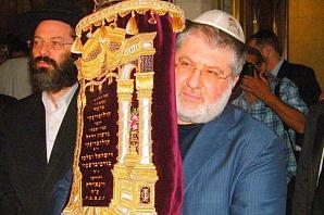 Монах Неофит: «Христианская кровь в обрядах современной синагоги»