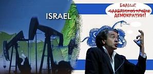 Газовые войны Украины и РФ выгодны США и Израилю