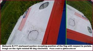 Фотографии подверждают: в украинском небе был подбит самолет рейса MH-370, исчезнувший в марте