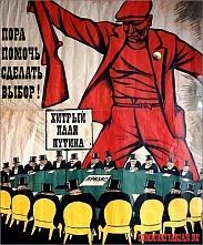 Официальное заявление Института Высокого Коммунитаризма по поводу секретной встречи в Лондоне по подготовке отмены наличных денег