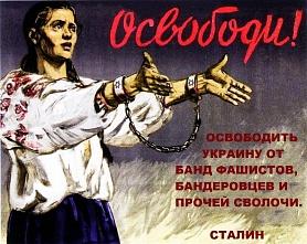 Речь не о «сдаче или защите Новороссии». А о наступлении на Киев